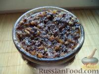 Фото к рецепту: Витаминная смесь из сухофруктов, меда и орехов