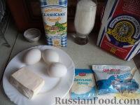 Фото приготовления рецепта: Кулич быстрого приготовления - шаг №1
