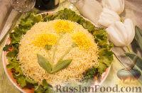 Фото к рецепту: Слоеный салат с куриной печенью «Одуванчики»