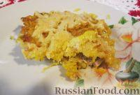 Фото к рецепту: Рисовая запеканка