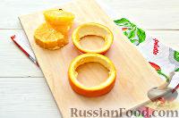 Фото приготовления рецепта: Фруктовый салат к 8 Марта «С добрым утром, дорогая!» - шаг №3