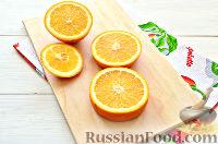 Фото приготовления рецепта: Фруктовый салат к 8 Марта «С добрым утром, дорогая!» - шаг №2