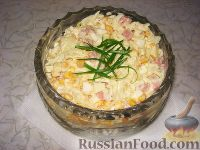 "Фото к рецепту: Салат ""Ваксялям"""