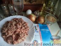 Фото приготовления рецепта: Тефтели в сметанном соусе - шаг №1