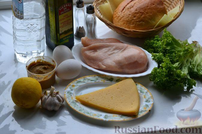 рецепт салата цезарь на 1 порцию