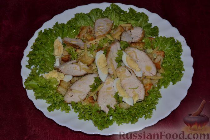 салат цезарь с курицей рецепт с соусом цезарь