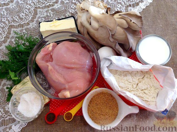 вешенки с сыром рецепты приготовления