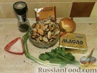 Фото приготовления рецепта: Мидии жареные - шаг №1