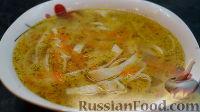 Фото к рецепту: Суп с домашней лапшой