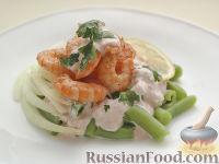 Фото к рецепту: Салат с королевскими креветками