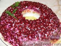 салат гранатовый браслет рецепт с сельдью