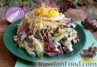 Фото к рецепту: Пикантный салат с сердцем, сыром, огурцом
