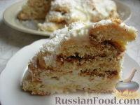 """Фото к рецепту: Торт """"Снежная горка"""""""