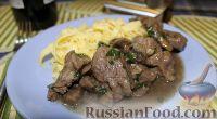 Фото к рецепту: Свинина в соусе из красного вина