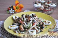 Фото к рецепту: Салат из мидий с кальмарами