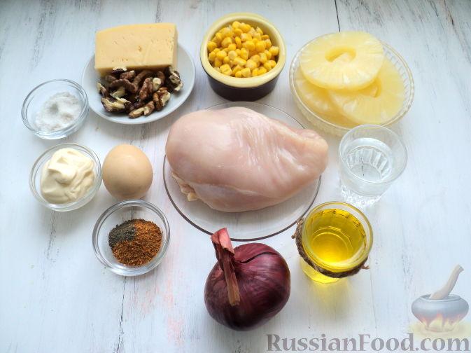 Салат с ананасом, рецепты с фото на RussianFood.com: 248 ...