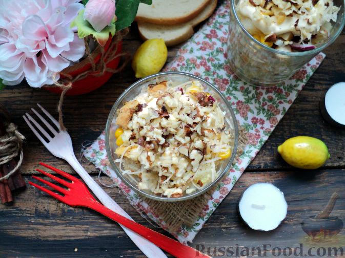 Фото приготовления рецепта: Салат с курицей и ананасом - шаг №14