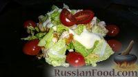 Рецепт цезаря с курицей