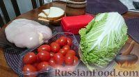 """Фото приготовления рецепта: Салат """"Цезарь"""" с курицей - шаг №1"""