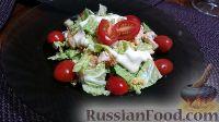 """Фото приготовления рецепта: Салат """"Цезарь"""" с курицей - шаг №14"""