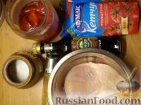 Фото приготовления рецепта: Куриное филе по-китайски - шаг №1