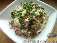 Фото приготовления рецепта: Салат «Нежность» - шаг №9