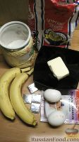 Фото приготовления рецепта: Банановые маффины с шоколадом - шаг №1