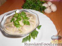 Фото к рецепту: Шампиньоны в сметанном соусе