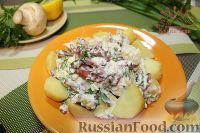 """Фото к рецепту: Картофельный салат """"Ранчо"""""""