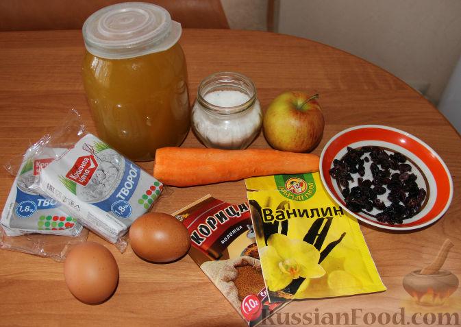 Фото приготовления рецепта: Дрожжевой пирог с картошкой, грибами и зелёным луком - шаг №17