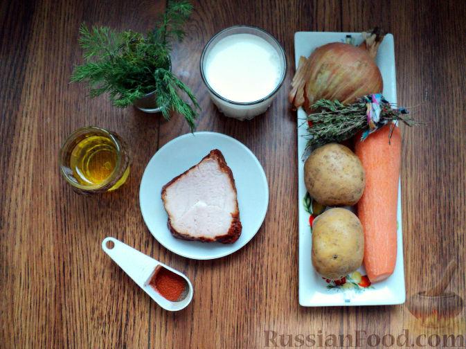 Фото приготовления рецепта: Картофельный суп-пюре - шаг №1