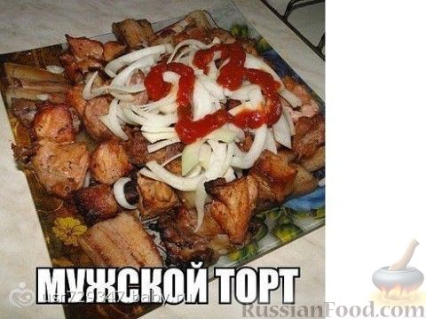 Фото приготовления рецепта: Горячий свекольник с рыбой - шаг №6