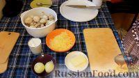 """Фото приготовления рецепта: Грибная закуска """"А-ля жульен"""" - шаг №1"""