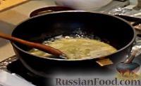 """Фото приготовления рецепта: Грибная закуска """"А-ля жульен"""" - шаг №4"""