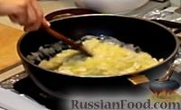 """Фото приготовления рецепта: Грибная закуска """"А-ля жульен"""" - шаг №5"""