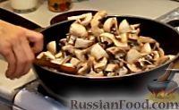 """Фото приготовления рецепта: Грибная закуска """"А-ля жульен"""" - шаг №6"""