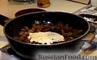 """Фото приготовления рецепта: Грибная закуска """"А-ля жульен"""" - шаг №8"""
