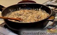 """Фото приготовления рецепта: Грибная закуска """"А-ля жульен"""" - шаг №9"""