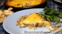 """Фото приготовления рецепта: Грибная закуска """"А-ля жульен"""" - шаг №11"""