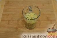 Фото приготовления рецепта: Завтрак в чашке - шаг №3