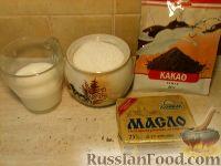 Фото приготовления рецепта: Глазурь - шаг №1