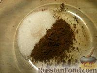 Фото приготовления рецепта: Глазурь - шаг №2