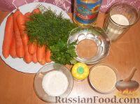 Фото приготовления рецепта: Котлеты морковные - шаг №1