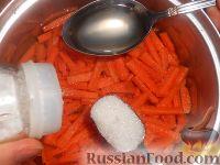 Фото приготовления рецепта: Котлеты морковные - шаг №4