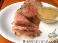 Фото к рецепту: Горбуша вкусная