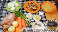 "Фото приготовления рецепта: Азиатскимй суп ""Кимчи Рамен"" - шаг №1"