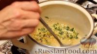 "Фото приготовления рецепта: Азиатскимй суп ""Кимчи Рамен"" - шаг №5"