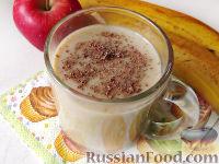 Фото к рецепту: Смузи бананово-кофейный со сгущенкой