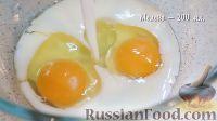 Фото приготовления рецепта: Панкейки (американские блинчики) - шаг №1