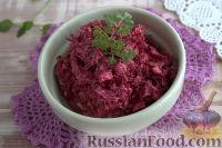 Фото к рецепту: Салат со свеклой и изюмом